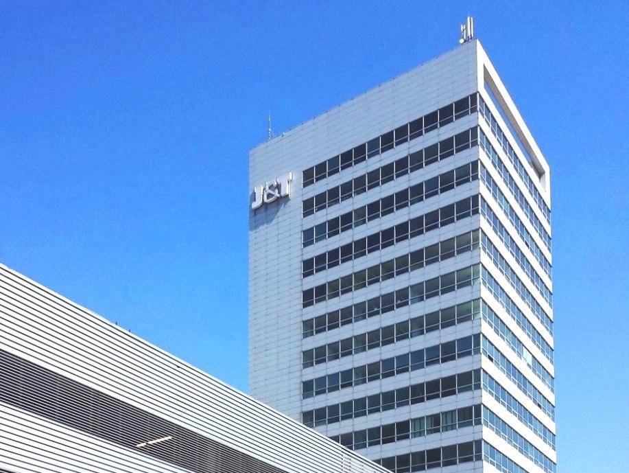 Modesta Real Estate ist seit 6 Jahren exklusiver Makler für Vermietungen im Westend Tower Bratislava
